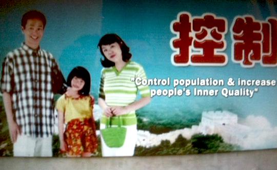 China Population Control